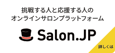 Salon.JP